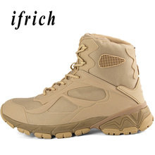 New Cool Military Combat Boots Men Autumn Desert Male Top Quality Tactical Footwear Anti-Slip Trekking