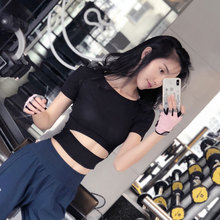 Fitness Short Sleeve Top Tee