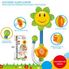 Kawaii Cute Bath Tub Spray Bathing Sucker Toys Sunflower Water Sprinkler Toy  Kids' Bathroom Shower Fun Play For Children