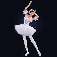 New Ballet Tutu White Sling Dress Ballet Costume Adult Female Gymnastics Leotard for Girls Professional Ballet Costumes