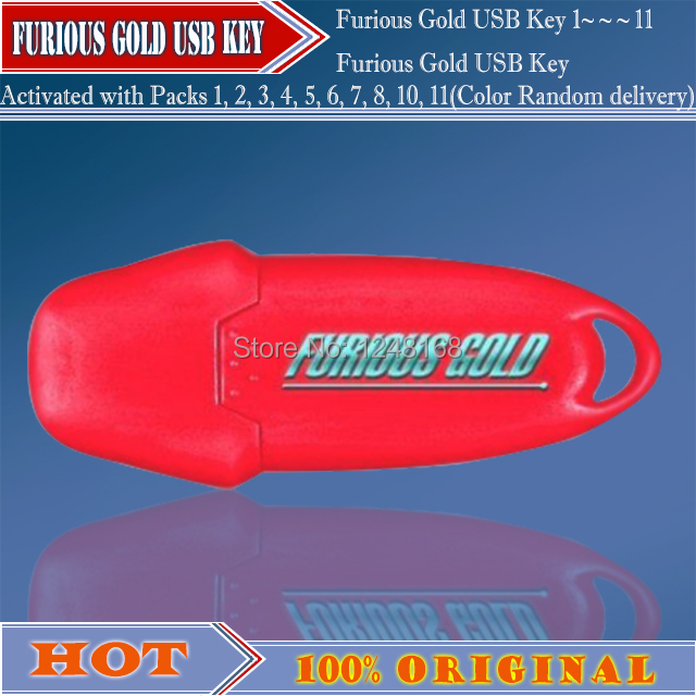 Furious Gold USB Key-B.jpg