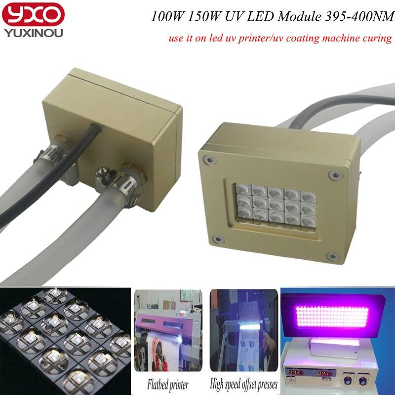 100 w 150 w modulo 395nm uv led per la luce uv, Stampante Flatbed, uv colla luce di polimerizzazione inchiostro, stampa schermo della macchina di stampa, 3D Pprinter