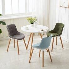 Современный простой ленивый тканевый задний офисный стул для дома, скандинавский обеденный стул, обеденный стул из цельного дерева, стул для одного кабинета