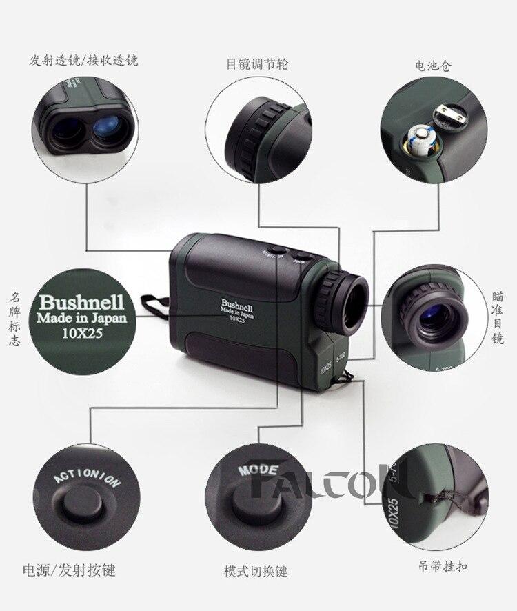 10x25 Monocular hunting Laser distance meter Golf font b rangefinder b font measurement Range finder medidor