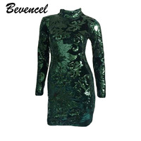 Wholesale 2017 New Arrival Dress Women Long Sleeves O Neck Floral Beads Elegant Women Sexy Party