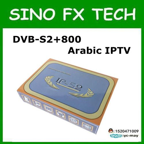 Free ship Full HD 1080P DVB-S2+800 IPTV Digital Video Broadcasting Satellite Receiver than tiger z280 mag254/ips2/ip-s2 dm500 s dvb s digital satellite receiver with rs232 video audio scart ethernet port