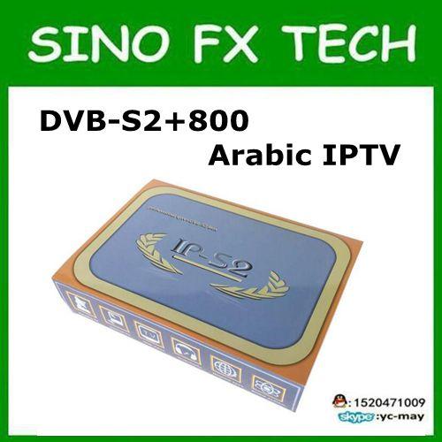 цена на Free ship Full HD DVB-S2+2000 IPTV Account subscription Satellite Receiver than tiger z280