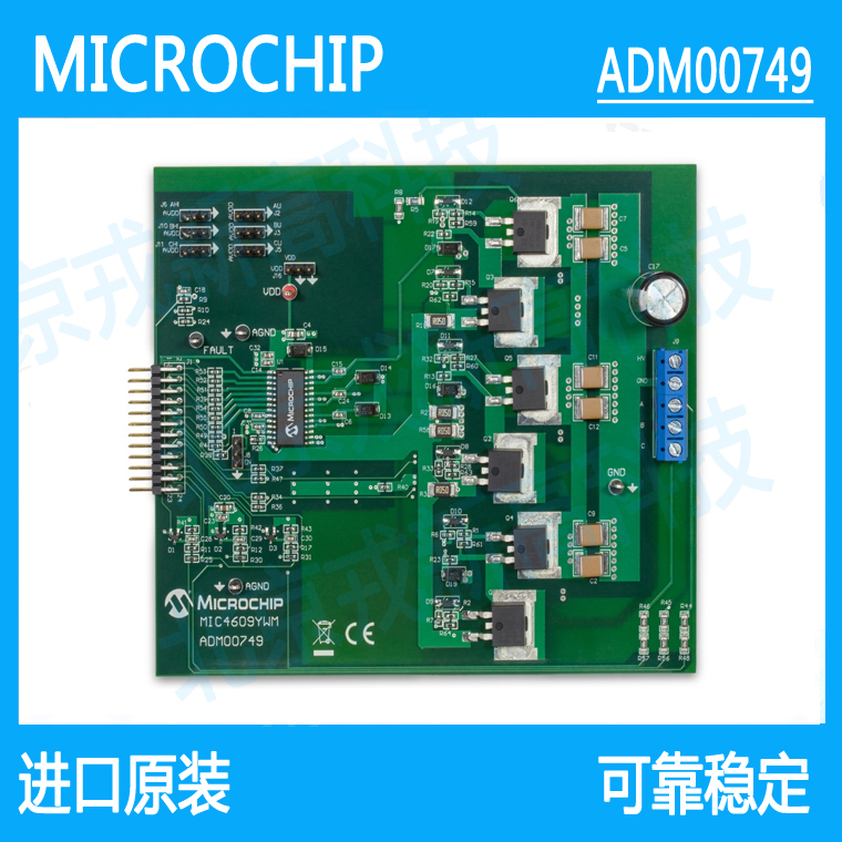 ADM00749-MIC4609 Evaluation Board Motor Control Motor Control Development Plate