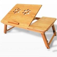 Миниатюрный компьютерный столик   на кровать складной столик столик для ноутбука раскладной стол складной бамбук столик трансформер стол для ноутбука с вентиляцией