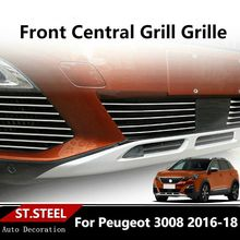 For Peugeot 3008 GT 2016 2017 2018 Exterior Car-Styling 26pcs Stainless Steel Front Fog Light & Bottom Grille Trim