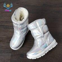 Meninas botas de prata sapatos inverno snowboot ski boot grosso pelúcia natural lã pele crianças tamanho estilo 2019 novo design livre navio