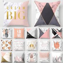 Funda de cojín decorativa con diseño geométrico de mármol rosa para sofá, funda de almohada de poliéster 45x45, funda de almohada decorativa para el hogar 40507