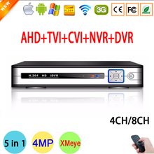 Silver White Panel XMeye Hi3521A Chip 4MP 8CH4CH Surveillance Hybrid Coaxial 5 in 1 TVI CVI NVR AHD CCTV DVR Free Shipping