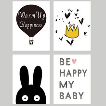 WXDUUZ Modern Nordic Minimalist cute bunny Nursery Kids Room Art Poster Abstract Wall Picture Canvas Painting Home Decor A99(China)