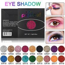 Single Color Shiny Eyeshadow Palette Makeup Glitter Blingling Eye Shadow Powder Cosmetics KG66