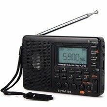 Xpertmatic FM/AM/SW Радио многополосный Радио приемник басов MP3-плеер rec Регистраторы Портативный Радио с таймер сна F9205A