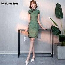 Китайское традиционное китайское платье Ципао, китайское платье Ципао зеленого цвета
