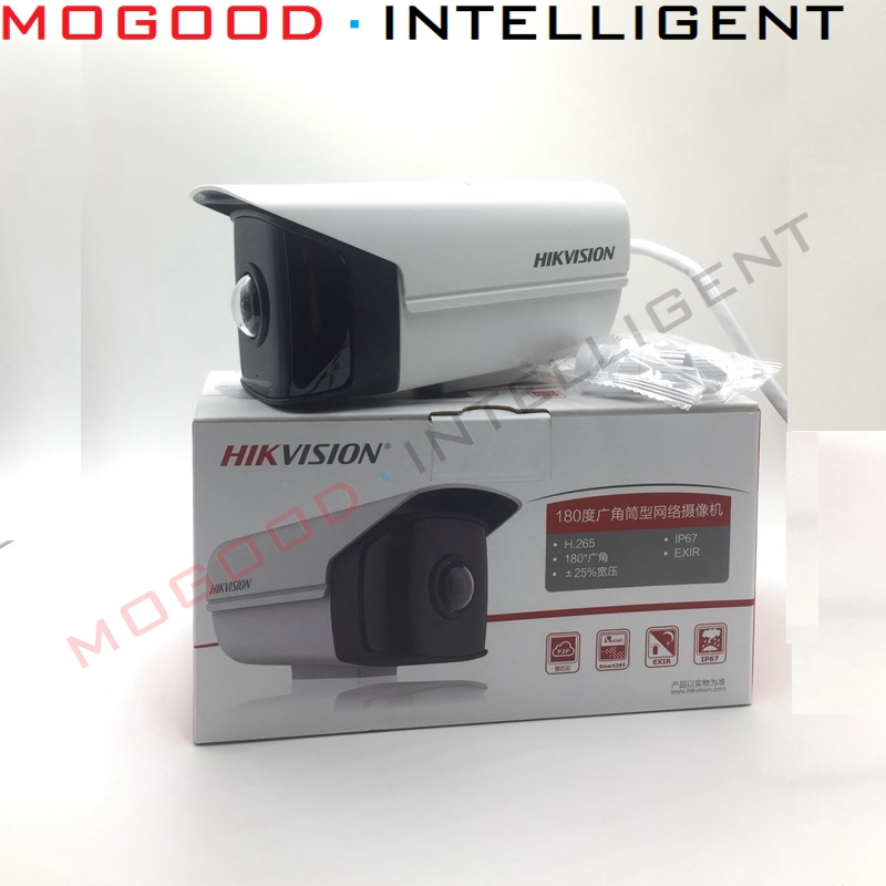 HIKVISION Wide Angle DS 2CD3T45P1 I 4MP H 265 IP Bullet Camera Support EZVIZ Hik Connect