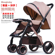 Светильник для прогулочной коляски с высоким пейзажем, может лежать, складной светильник для детской коляски с четырьмя колесами