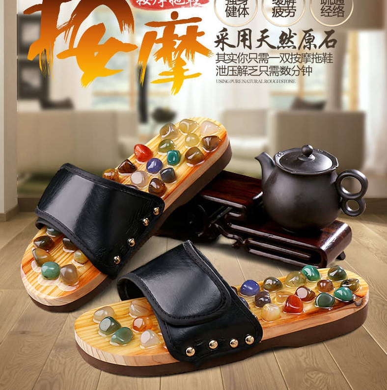 Agate stone foot massage slippers point massage shoes for men and women couple home skid shoe  natural pebble foot massage slippers point massage shoes men and women couple home skid shoes tb20903
