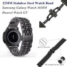 Для huawei часы GT 22 мм Нержавеющаясталь металлический сменный ремешок для наручных часов для samsung Galaxy Watch 46 MM браслет ремешок для смарт-браслета AMAZFIT
