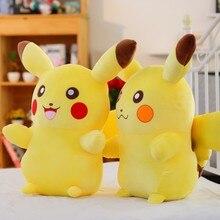 Candice guo en peluche jouet en peluche poupée animal de bande dessinée drôle anime rire sourire pikachu creative cadeau d'anniversaire cadeau De Noël 1 pc