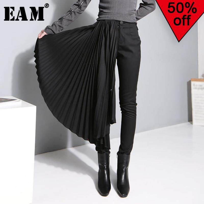 [EAM] 2019 New Spring Autumn High Elastic Waist Loose Spliced Simple Harem Pants Women Trousers Fashion Tide All-match JY917