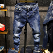 Autumn New Italy Classic Blue Denim Pants Men Slim Fit Brand Trousers Male 2017 High Quality Cotton Fashion Jeans Homme