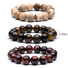 ФОТО natural stone beads bracelet charm 12mm tiger eye & bangle mew lava natural stone bracelet for men beads men's bracelets