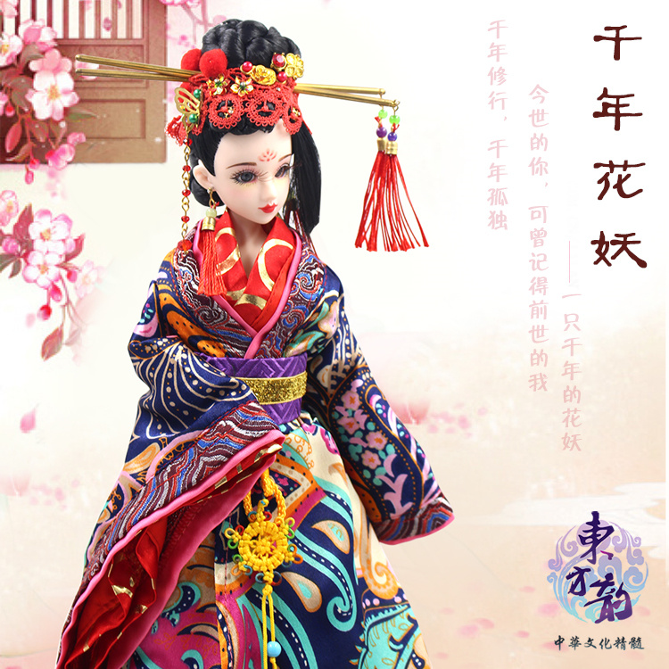 Fortune days bjd doll East Charm Chinese style including gorgeous outfit China girl stand box 35cm headdress souvenir toy gift цена и фото