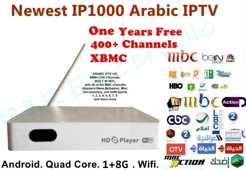 best arabic iptv box 1 years free support 400 hd arabic channels rh aliexpress com