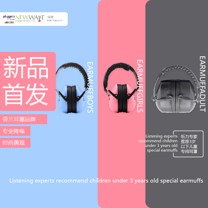 Holland brand Pluggerz earmuff noise redution Adult & kids black pink blue color free shipping