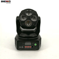 LED Wash Moving Head 4X18W 6in1 RGBWA UV DMX512 Professional DJ Equipment Mini LED Moving Head