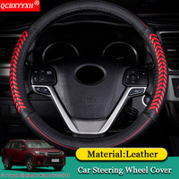 QCBXYYXH Car Styling Steering Wheel Covers Leather Steering wheel Interior Accessories For Toyota Highlander Kluger 2015 2018