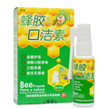 Bee Propolis Mouth Clean Oral Spray Bad Breath Treatment of Oral Ulcer Pharyngitis Spray for Treatment of Throat with Propolis