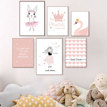 Sweet Dream Nordic Poster Baby Room Decor Pink Princess Wall Art Canvas Painting Rabbit Nursery Posters And Prints Unframed posters and prints kids room cartoon rabbit paintings wall decor picture poster nursery wall art nordic poster pink unframed