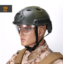 Outdoor sports Paintball Wargame Military FAST PJ MH tactical helmet CS equipment camouflage Helmets with Protective Goggle