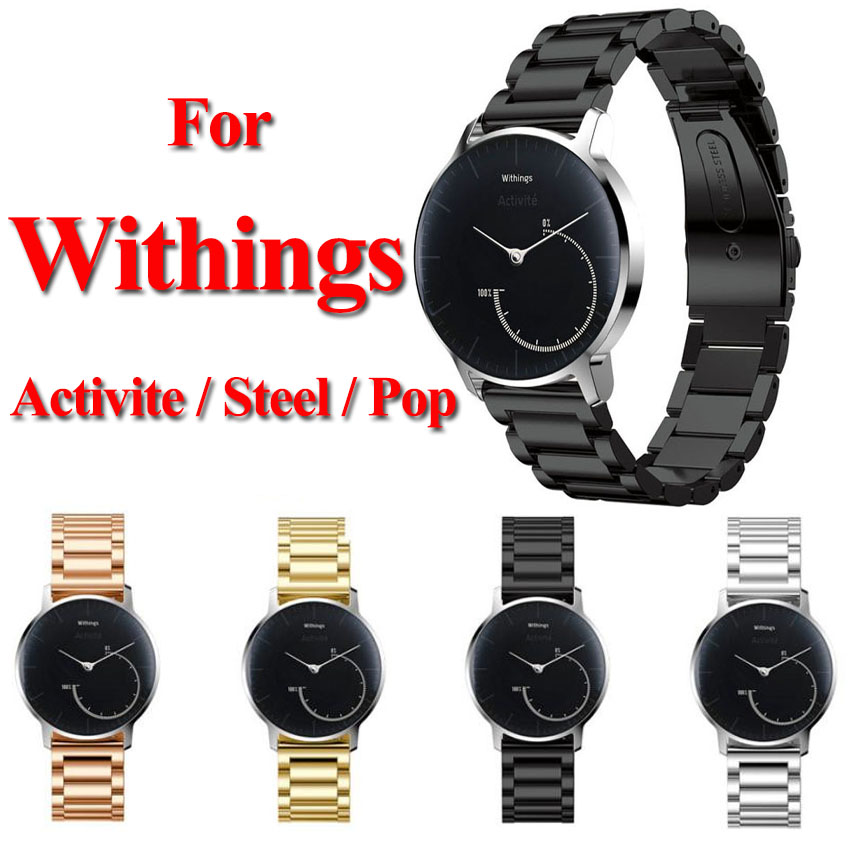 Smart Watch Metal Strap for Withings Activite / Steel / Pop 3 links Stainless Steel watch Band