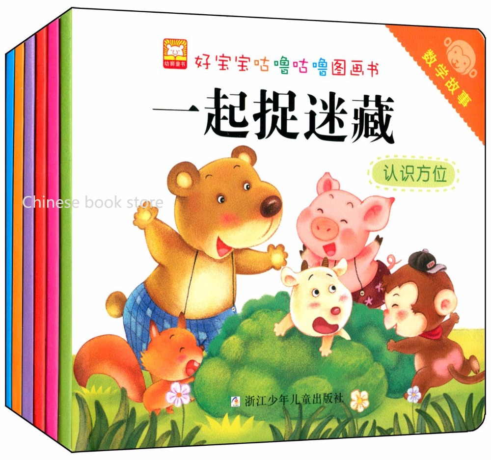 US $25 73 22% OFF|Baby Chinese math Fairy tale stories book Kids math  enlightenment picture books preschool reading book for age 3 6,set of 6-in  Books