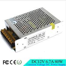 12V 6.7A 80W Power Supply Driver Converter Strip Light 220V 110V DC  Universal Regulated Switching  for CCTV Camera/LED/Monitor