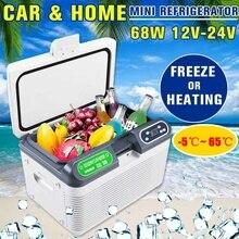 5-65 градусов 12л автомобильный холодильник Компрессор DC 12 V/24 V Автомобильный холодильник морозильник охладитель грелка для автомобиля зима на открытом воздухе
