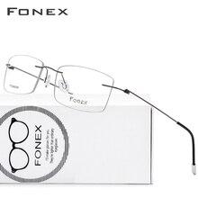 FONEX ไทเทเนียม Rimless กรอบแว่นตาผู้ชาย Prescription สแควร์แว่นตาผู้หญิงกรอบแว่นตาไร้สาย 9201
