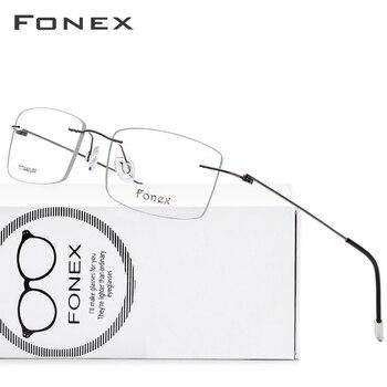 Titanyum Alaşımlı Çerçevesiz Gözlük Çerçeve Erkekler Ultralight Reçete Kare Gözlük Kadın Miyopi Optik Çerçeve Vidasız Gözlük