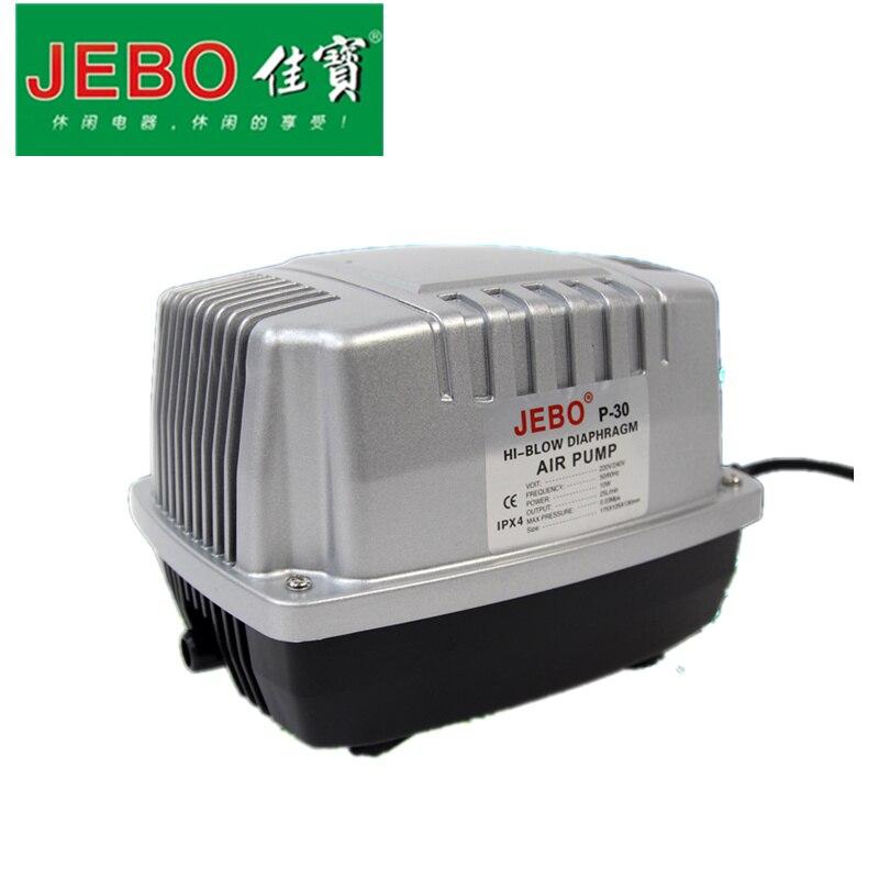 Jebo p30 alta potência compressor de ar fazenda grande volume bomba de ar ultra silencioso oxigênio máquina lavagem aquário bomba de ar
