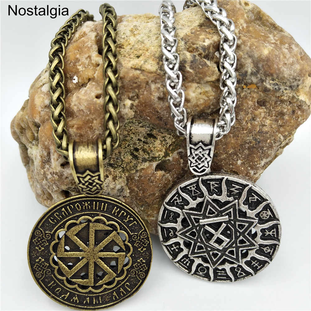 Svarog And Rodnoverie Talisman Amulets Viking Runes OTHALA Slavic Kolovrat Star Of Russia Pentagram Pendants Necklace Women Men