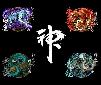 9e010c1972aa1 Новая белая футболка С Рисунком Тигра базальта, черепахи, розы, голубого  дракона, рубашка в китайском стиле, хлопковые футболки с круглым вы.