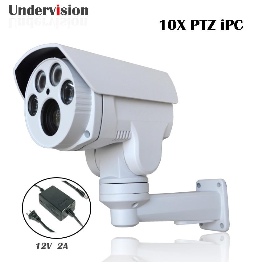 ip camera 3516C SonyIMX222 network IPC Outdoor 2 0megapixel bullet camera 10X zoom IP camera onvif