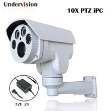 ip camera 3516C+SonyIMX222 network IPC Outdoor 2.0megapixel bullet  camera 10X zoom IP camera  onvif IR 60M IPC ,free Shipping