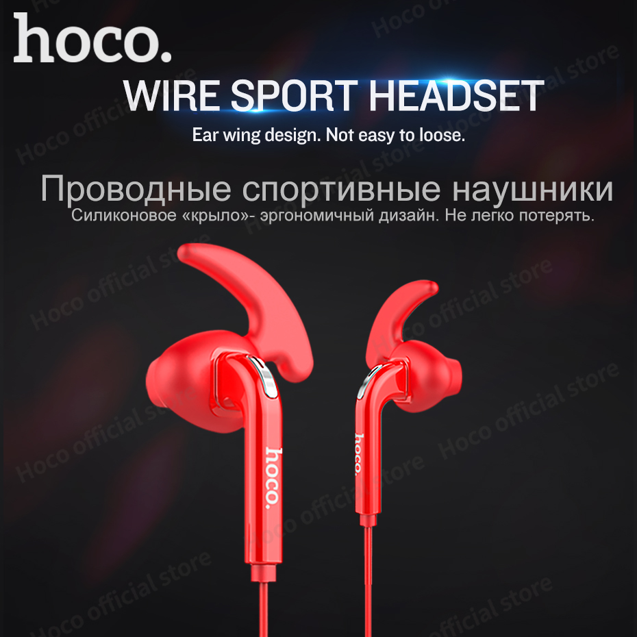 HOCO Earphones in Ears Universal Sports Wired Headset Travel Microphone for iPhone Android Ergonomic for Phones