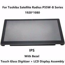 15.6 شاشة P55W-B5224 الزجاج